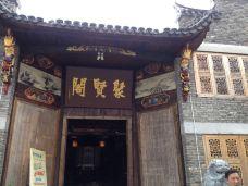 紫峰大厦观光层-南京-M25****372