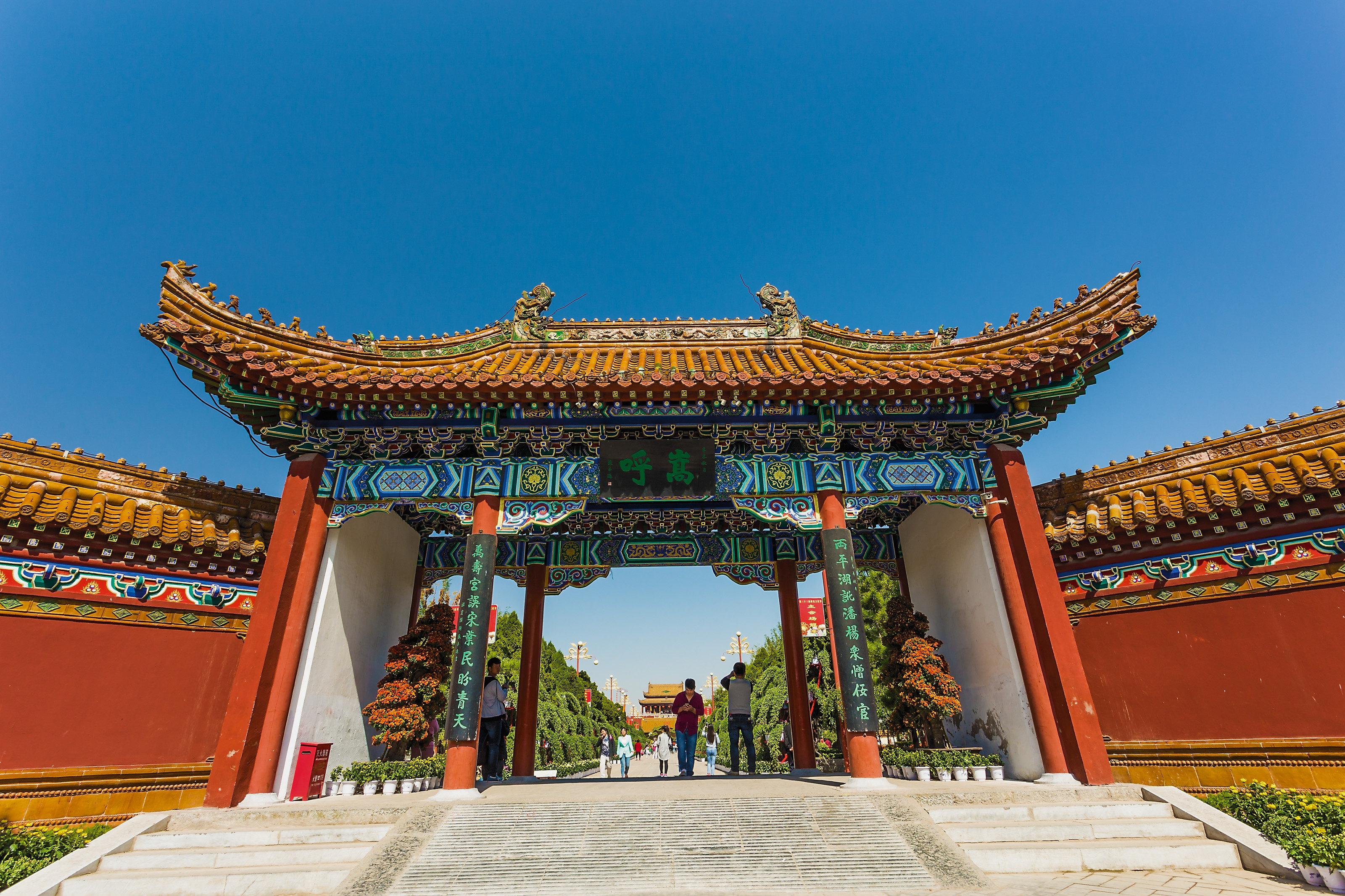 Kaifeng Dragon Pavilion Park Ticket