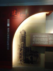 总统府-台北-coffee33
