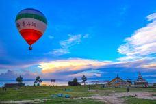 青海湖二郎剑景区-共和-doris圈圈
