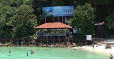 芭雅岛-马来西亚
