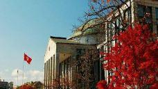 国立庆北大学