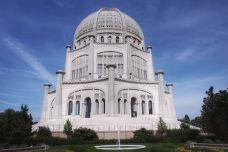 巴哈伊教灵曦堂-芝加哥-Anny的旅行