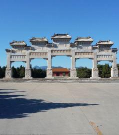 遵化游记图文-世界文化遗产 皇家山水福地——清东陵参观记