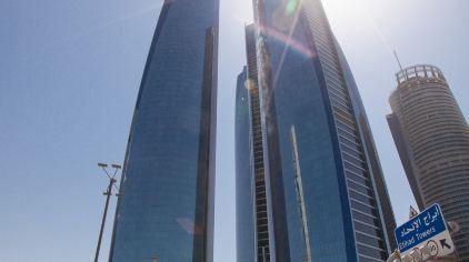 阿布扎比-阿提哈德大厦