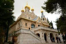 抹大拉的玛利亚教堂-耶路撒冷-晴天公仔
