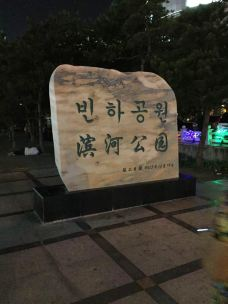 延吉-吉林-木槿