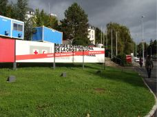 国际红十字会及红新月会博物馆-日内瓦-二虎子嘟嘟