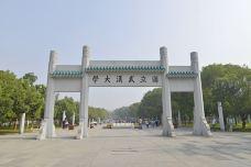 _DSC1189-武汉大学-武汉-走爷