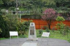 国际终战和平纪念园区-九份