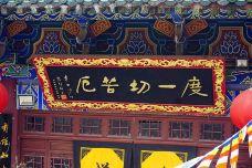 五祖寺-黄梅-hongchenshali007