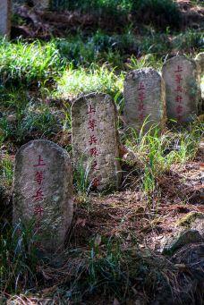 国殇墓园-腾冲-CiCi_Chris