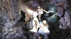 富尔奈斯火山熔岩隧道