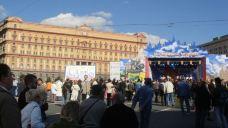 白俄罗斯国家安全局总部