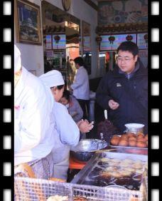南市食品街-天津-200****199