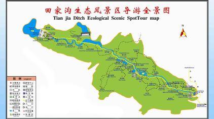 田家沟生态风景风游览线路图