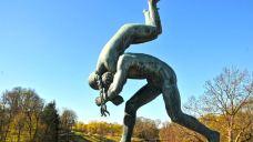维格朗雕像公园