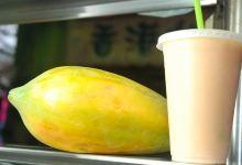 高雄美食图片-木瓜牛奶