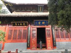 白马寺-洛阳-孱仔yu