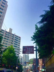 三光寺-釜山-110****486