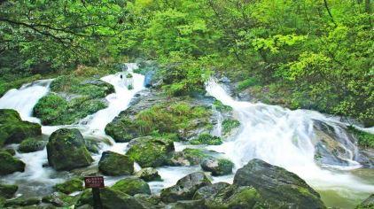 野人谷—川子瀑
