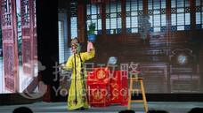 滦州古城景区地方戏剧场
