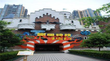 金源方特科幻公园6