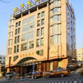 北京南京大飯店