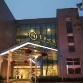蘇州新滸書香世家酒店