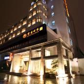 蘇州新區獅山書香世家酒店