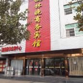 赤壁楓林晚商務賓館