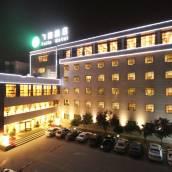 飛鹿商務酒店(西安鐘鼓樓回民街店)