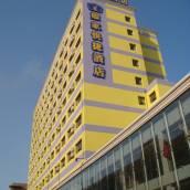 如家酒店(錦州火車站店)