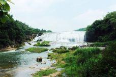 陡坡塘瀑布-黄果树-lizzz