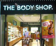 The Body Shop(Oxford Street Circus店)-伦敦-贪吃大脸猫