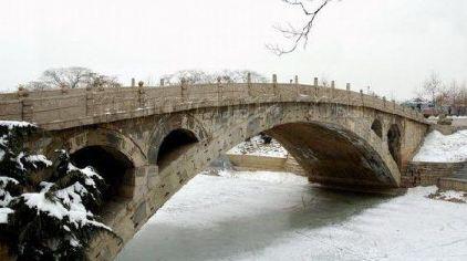 赵州桥雪景