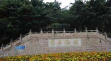 南山森林公园-朔州-柠吖柠檬