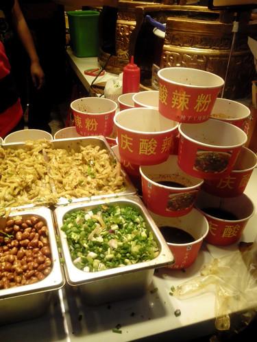 深圳东门美食街