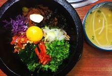 济州岛美食图片-韩式拌饭