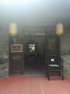 绥远城将军衙署-呼和浩特-e06****64