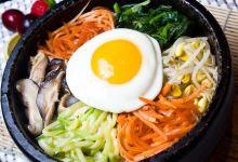 丹东美食图片-石锅拌饭
