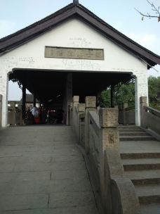 送子来凤桥-西塘-134****2866