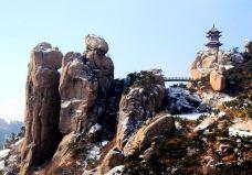 九仙山风景区-日照-优雅转身