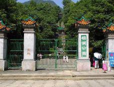 雄溪公园-洪江-3433647