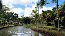庞普勒斯植物园