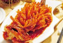 苏州美食图片-松鼠桂鱼