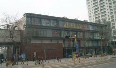 国际购物中心-宁波-盲龟_浮木