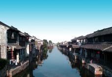 生活着的千年古镇——西塘-西塘风景区-西塘-赖宝小乖