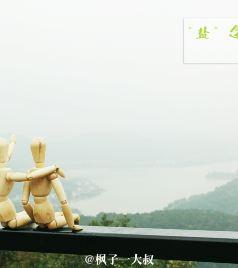 """海盐游记图文-""""盐""""途有你,我不孤单!你永远是我心中最靓丽的风景线!"""