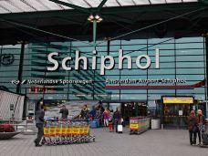 阿姆斯特丹史基浦机场免税店-阿姆斯特丹-AIian